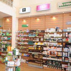 Ράφια Φαρμακείου