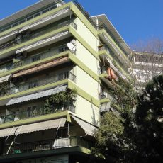 Ανακαίνιση Όψης Οικοδομής