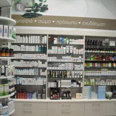 Κατασκευή Φαρμακείο