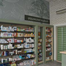 Κατασκευή Φαρμακείου