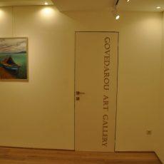 GALLERY 230x230 - Σχεδιασμός – Μελέτη – Κατασκευή Gallery στην οδό Ανθέων