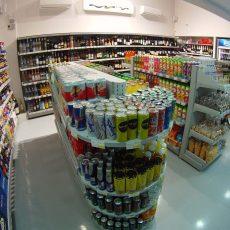 ΠΟΤΩΝ 230x230 - Supervision - Construction of a Liquor Store in Thermi