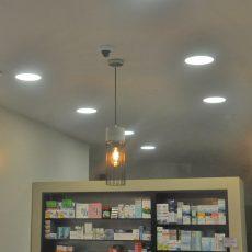 ΦΑΡΜΑΚΕΙΟ 230x230 - Σχεδιασμός – Μελέτη – Κατασκευή Φαρμακείου στην Μαρτίου