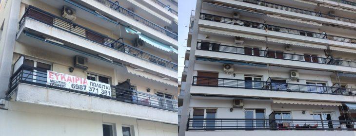 ΟΨΗΣ 730x280 - Ανάπλαση-αποκατάσταση όψης οικοδομής στην οδό Μαρία Κάλλας